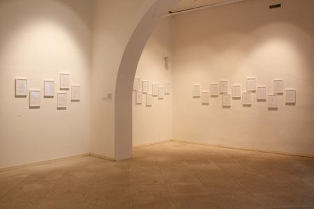 Exhibition E-motion to cohabit, Palazzo Forti, Verona, 2010