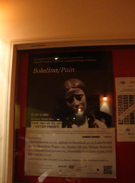 Pain screening, Kinodvor cinema